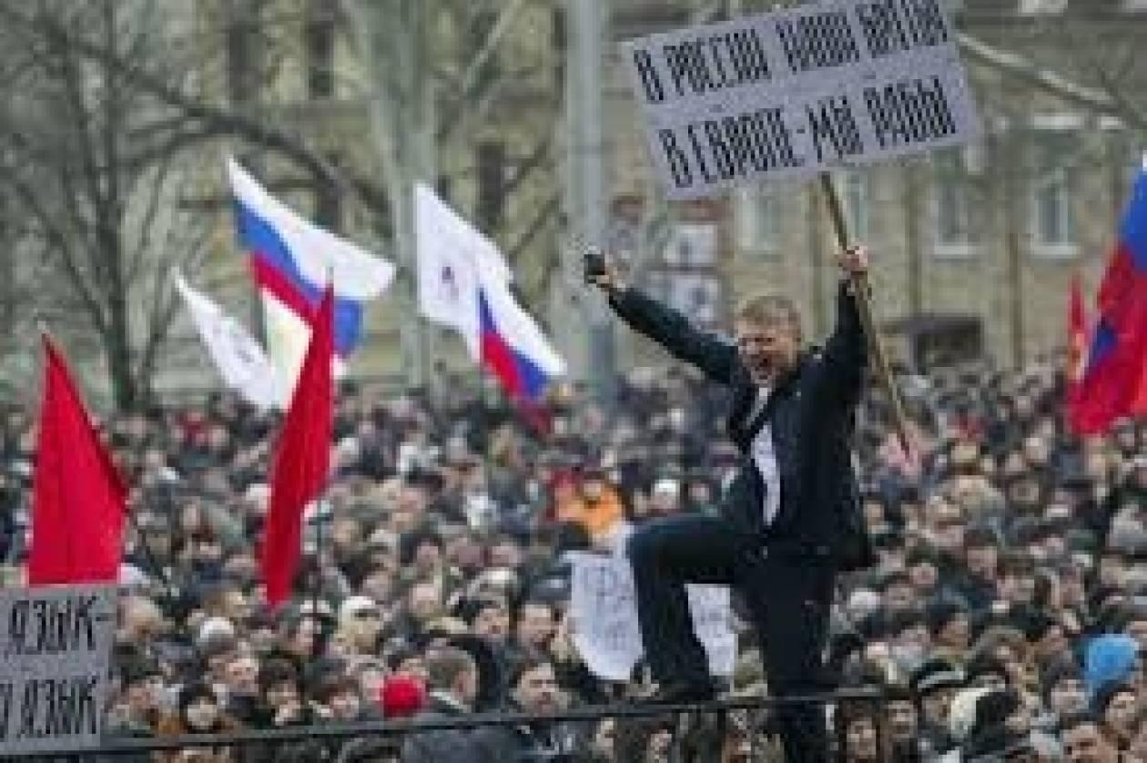Μόσχα: «Στείλτε παρατηρητές για το δημοψήφισμα στην Κριμαία»