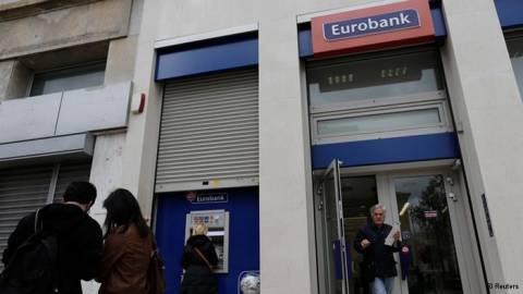 Bloomberg: Ενδιαφέρον ξένων επενδυτών για την Eurobank