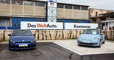 DAS WELT AUTO: Εγγυημένα μεταχειρισμένα από την KOSMOCAR