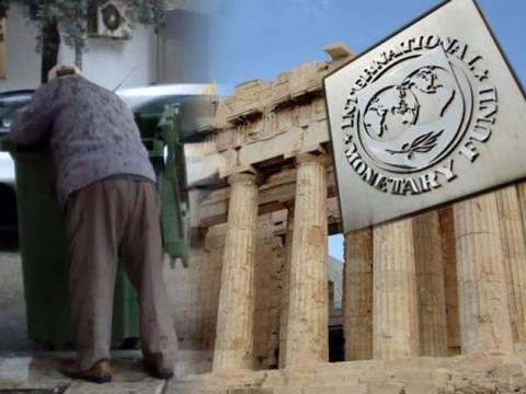 ΔΝΤ: Το φτωχότερο 10% έχασε το 15% του εισοδήματός του στην Ελλάδα