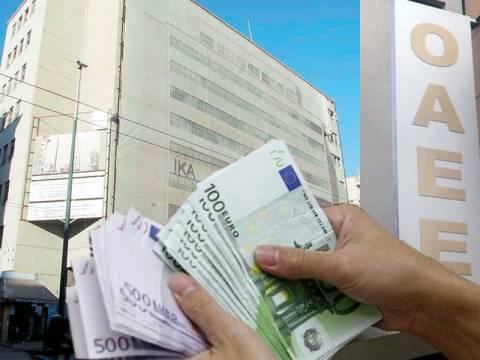 Η μαύρη τρύπα των ταμείων και οι συντάξεις των 360 ευρώ!