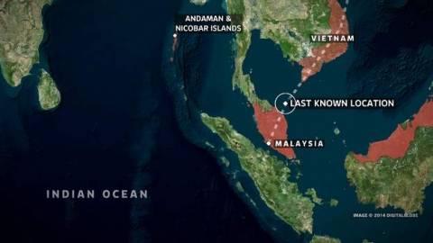 Μαλαισία: Αλλάζουν σημείο οι έρευνες για το αγνοούμενο αεροσκάφος