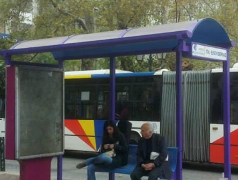 Θεσσαλονίκη: Τοποθετούν 389 στέγαστρα σε στάσεις λεωφορείων