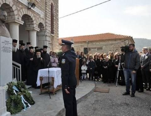 Έτσι τίμησαν τον αστυνομικό που σκότωσαν οι δραπέτες των Τρικάλων