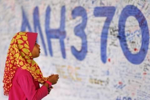 Βοήθεια κι από άλλες χώρες ζητά η Μαλαισία για το αεροσκάφος