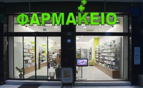 Μετά τις ευρωεκλογές η «άλωση» των φαρμακείων