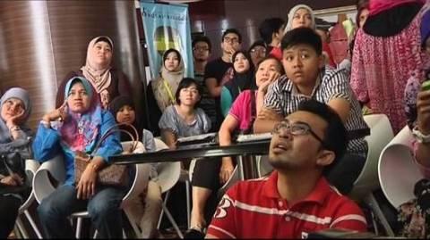 Ειδικοί Γάλλοι ερευνητές μεταβαίνουν στη Μαλαισία