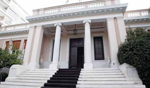 Samaras, Stournaras and Staikouras will meet today, Monday