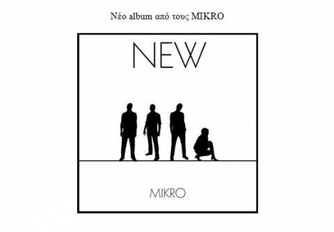Νέο album από τους MIKRO!