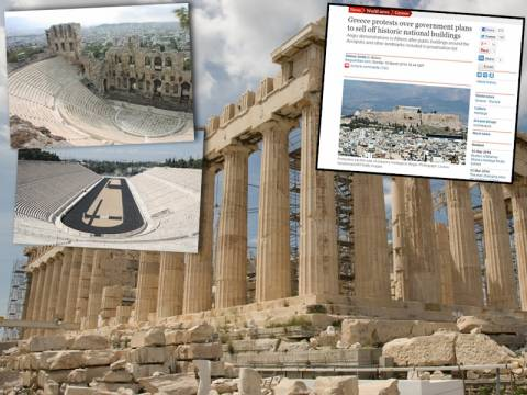 Guardian: Η Ελλάδα ξεπουλά τα ιστορικά της κτήρια