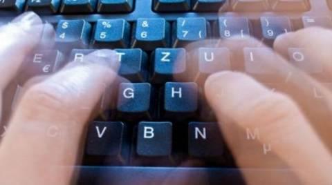 Τα κόλπα του πληκτρολογίου σας που - ίσως - δεν ξέρετε!