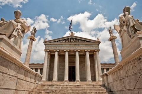 Tα αρχαία Ελληνικά θεραπεύουν τη .. δυσλεξία!