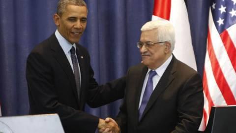 Ομπάμα προς Αμπάς: Αναγκαία τα ρίσκα για να επιτευχθεί ειρήνη