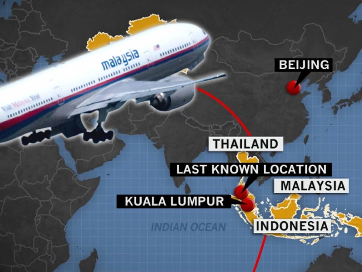 Επεκτείνονται οι έρευνες για το χαμένο Boeing