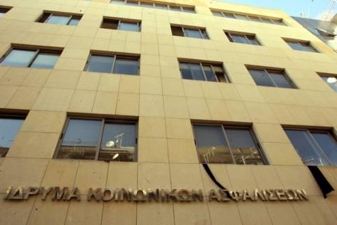 Ποινική δίωξη για απάτη σε βάρος του ΙΚΑ