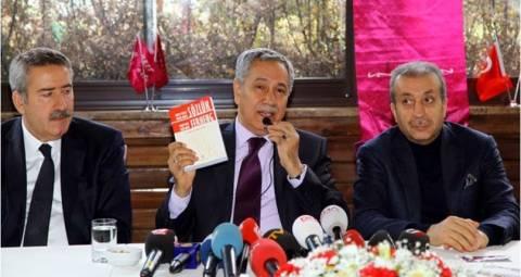 Τουρκία: Το πρώτο τουρκο-κουρδικό λεξικό