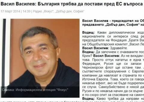 Η Βουλγαρία «φοβάται» για τα σύνορά της