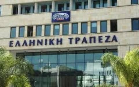 Ελληνική Τράπεζα: Στο 7,15% η συμμετοχή της Αρχιεπισκοπής
