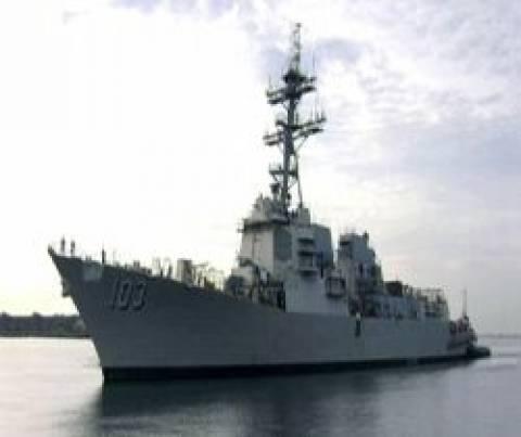 Το USS Truxtun συμμετέχει σε άσκηση στη Μαύρη Θάλασσα