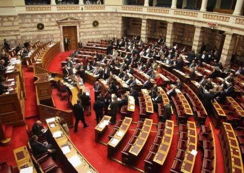 Άρση ασυλίας των βουλευτών της ΝΔ Φ. Αραμπατζή και Χ. Κέλλα