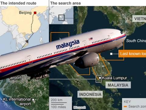 Boeing 777: Οι αρχές ερευνούν τα «σβησμένα αρχεία» του προσομοιωτή