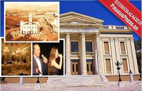 ΡΟΛΟΪ ΤΟΥ ΠΕΙΡΑΙΑ: Δείτε τα έσοδα από την εκδήλωση στο Δημοτικό Θέατρο