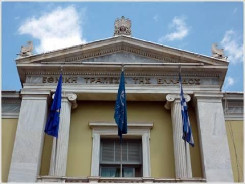 ΕΤΕ: Καθαρά κέρδη 809 εκατ. ευρώ το 2013