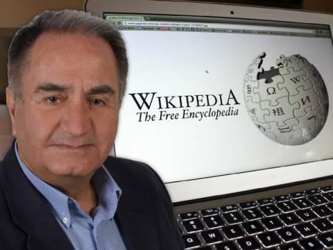 Wikipedia για Κατσανέβα: Είμαστε όλοι Diu