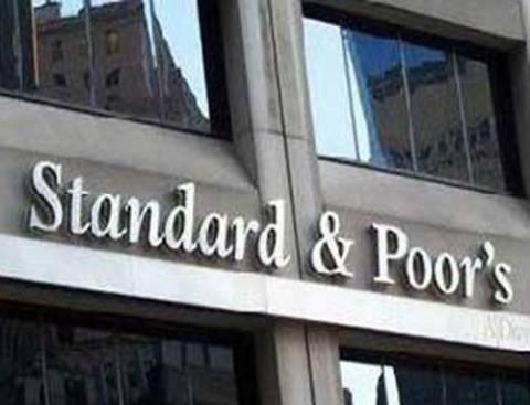 Ο Standard & Poor's υποβάθμισε σε «αρνητική» την προοπτική της Ρωσίας