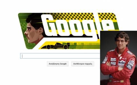 Google Doodle: 54η επέτειος γέννησης του Ayrton Senna