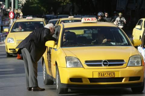 Χαλκιδική: Απάτη κατά αυτοκινητιστών
