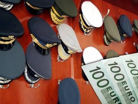 Χωρίς αιτήσεις  η καταβολή κοινωνικού μερίσματος 500 ευρώ