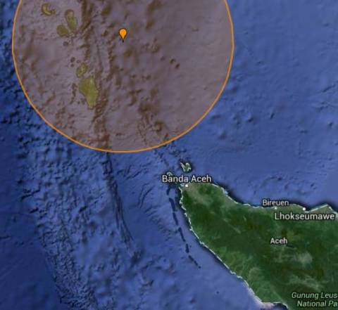 Very strong earthquake hits Indonesia