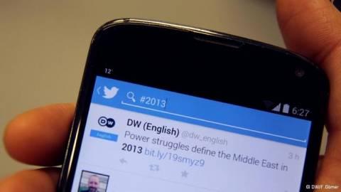 Εναλλακτικές επιλογές για τους χρήστες του twitter στην Τουρκία