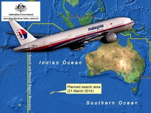 «Στα πιο απόμερα μέρη της Γης» το εξαφανισμένο Boeing;