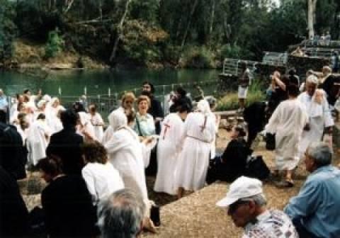 Τη Μ. Τετάρτη η προσκυνηματική βάπτιση στον Ιορδάνη ποταμό