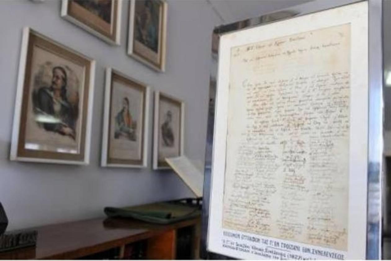 Κειμήλια του 1821 εκτίθενται στο μουσείου Τύπου της ΕΣΗΕΠΗΝ