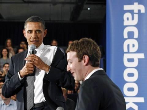 ΗΠΑ: Ομπάμα - Ζούκερμπεργκ για την ασφάλεια στο διαδίκτυο