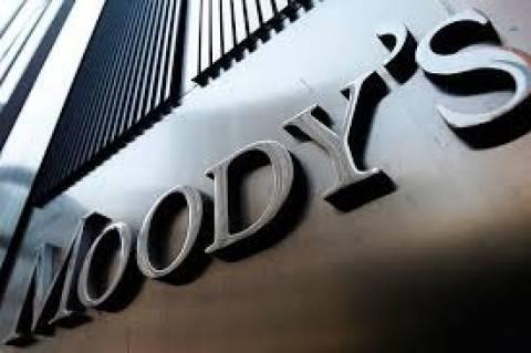Ο Moody's αναβάθμισε την Κύπρο