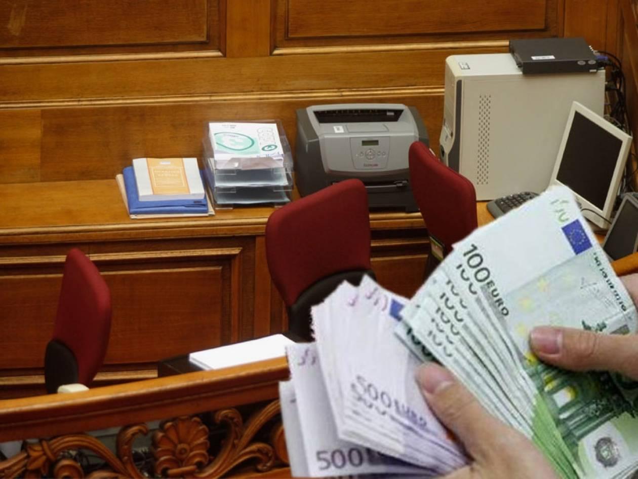 Αυτό είναι το προκλητικό εφάπαξ των υπαλλήλων της Βουλής