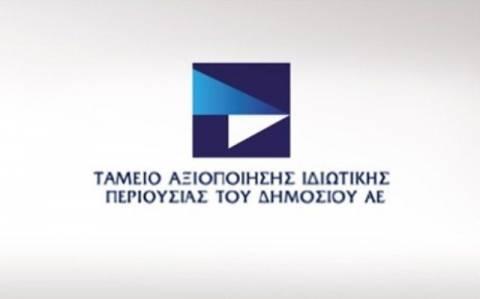 ΤΑΙΠΕΔ: Απάντηση μίας παραγράφου για 6.240 στρέμματα στο Ελληνικό