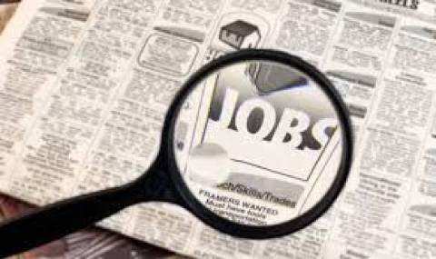 Ενημερωτικές εκδηλώσεις για όσους ψάχνουν δουλειά