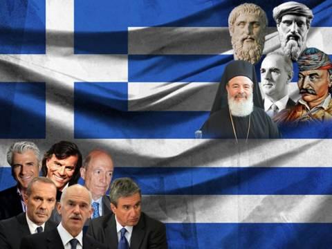 Κατάντησαν την Ελλάδα κακέκτυπο των «πολιτισμένων» δυτικών χωρών