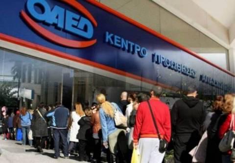 Το αδιαχώρητο στον ΟΑΕΔ για τις επιδοτούμενες θέσεις εργασίας
