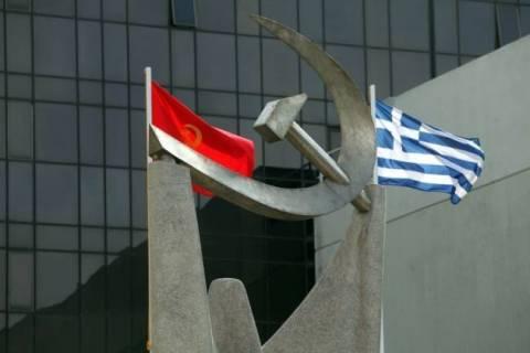 Επίθεση ΚΚΕ στην κυβέρνηση για τη διανομή του μερίσματος