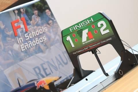 Στο σχολικό διαγωνισμό της F1 μαθητές από την Πολίχνη