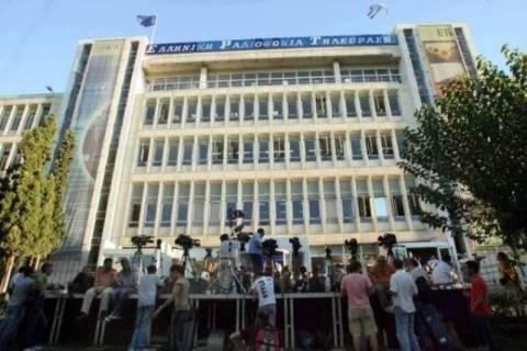 Κατεβαίνουν και οι απολυμένοι εργαζόμενοι της ΕΡΤ στην παρέλαση