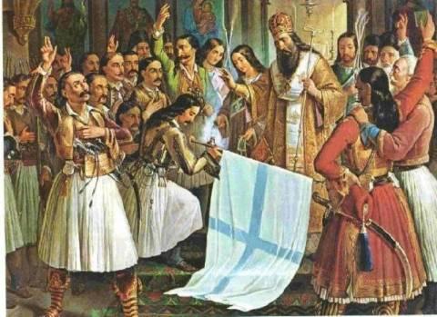 Πότε γιορτάστηκε για πρώτη φορά η 25η Μαρτίου