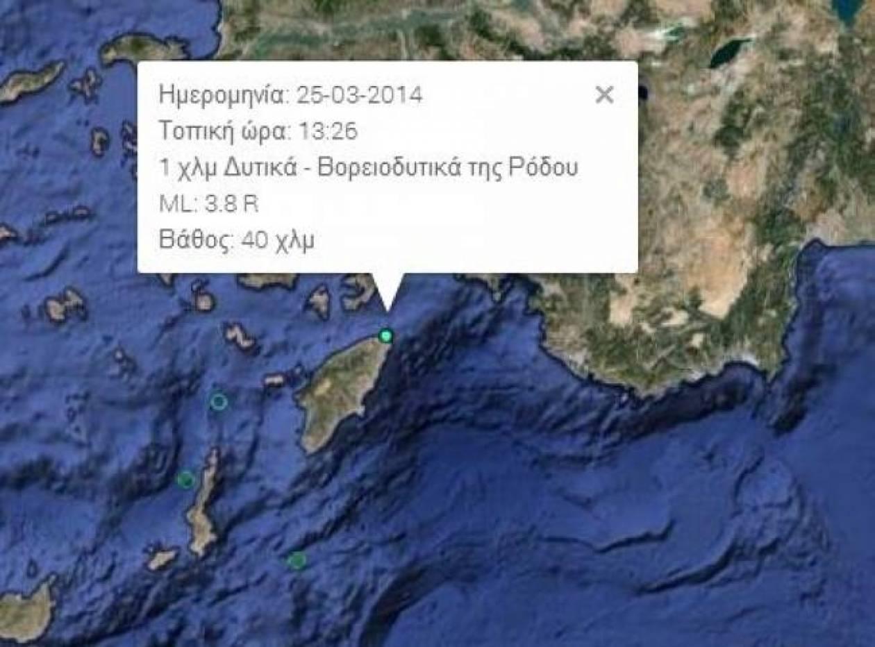 Earthquake in Rhodes - Shook Turkey too