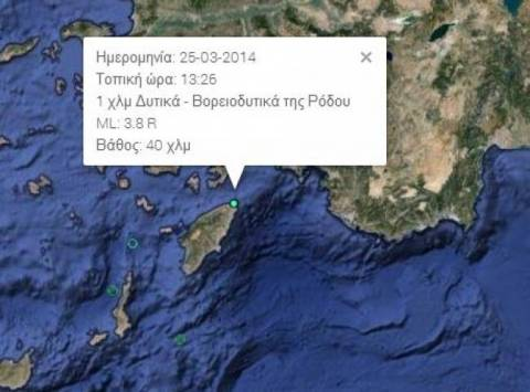 Earthquake in Rhodes - Shook Turkey too